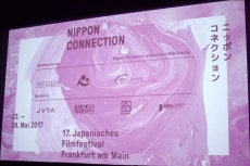 nippon_connection_01