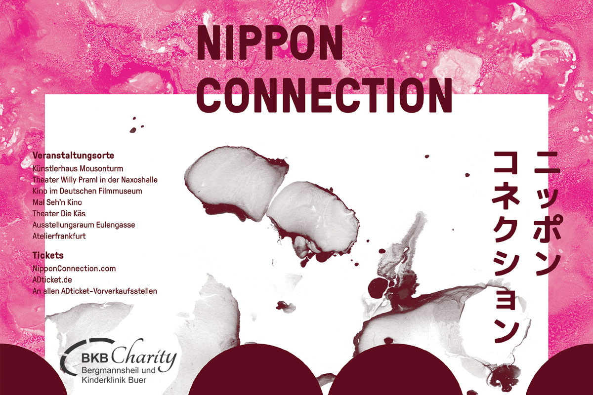 Nippon Connection – 17th Japanese Film Festival & BKB Charity